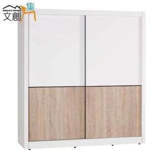 【文創集】西摩斯時尚6尺木紋推門衣櫃(二色可選+五抽屜+穿衣鏡)