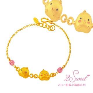 【甜蜜約定2sweet-HC-2878】純金女手練-約重1.23錢(純金女手練)