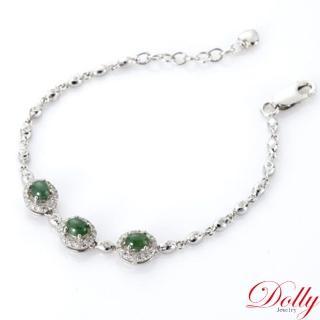 【Dolly】幸福魅力滿綠冰種翡翠手鍊