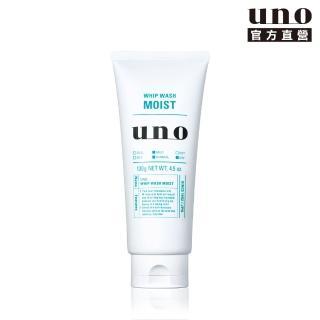 【UNO】UNO 新 潤洗顏