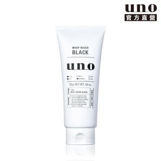 【UNO】UNO 新 炭洗顏