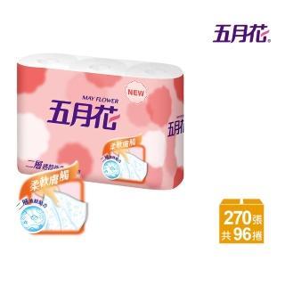 【五月花】捲筒式衛生紙(270張x6捲x16袋)