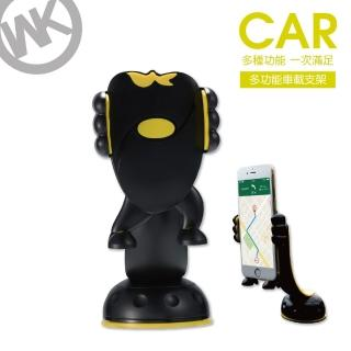 【WK香港潮牌】2用多功能 車用手機支架(WA S04-BY)