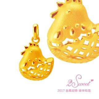 【甜蜜約定2sweet-PE-6496】純金金飾雞年金墬-約重0.60錢(雞年)