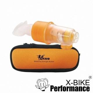 【Performance 台灣精品 X-BIKE】Bravo舒呼樂 呼吸訓練器 訓練躍級款 吸吐二合一(豔陽橘)