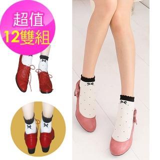 【華貴】蝴蝶結點點立體織俏麗造型短襪-12雙(MIT 白色)