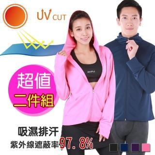 【MI MI LEO】台灣製抗UV連帽吸排外套-超值二件組(#抗UV#吸濕排汗#連帽外套#台灣製#MIT#特價)