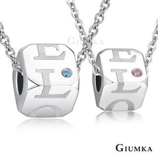 【GIUMKA】12H速達 方糖情人項鍊 珠寶白鋼情侶對鍊 方糖FinLOVE系列 單個價格 MN06044-1(銀色)