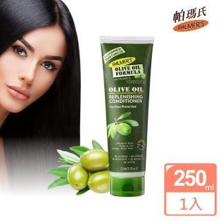 【帕瑪氏】天然橄欖菁華髮根強健潤髮乳250ml(頭皮養護/毛鱗片專用)