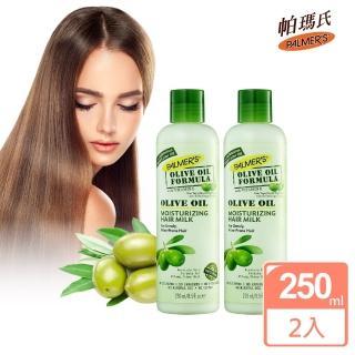 【帕瑪氏】天然橄欖菁華保濕修復乳250ml(免沖洗含10%高濃度乳木果精華)