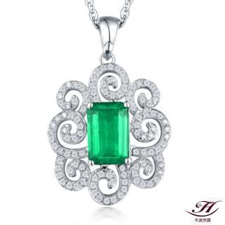 【禾美珠寶】1.5克拉天然祖母綠鑽墬YS246(18K金)