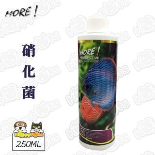 【魔水】硝化菌(250mL)