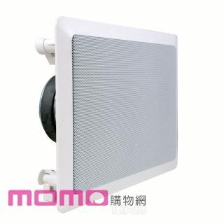 【HCH】方形專業吸頂嵌壁式喇叭(IW-2031)