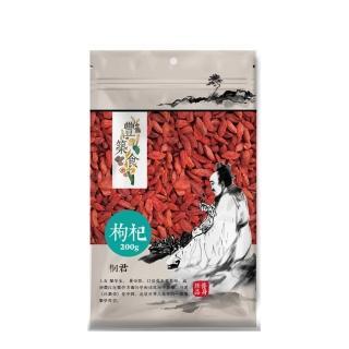 【義昌嚴選】嚴選枸杞/200g(枸杞)X8入