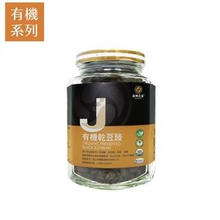 【喜樂之泉】有機乾豆豉(180g)