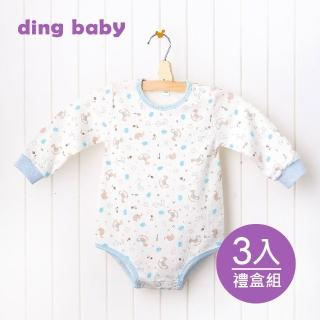 【ding baby】歡樂木馬肩開長袖連身衣三入禮盒組-藍(60-80cm)