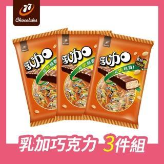 【宏亞食品】77迷你乳加巧克力320g*3入