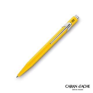 【CARAN d'ACHE】849 經典黃 原子筆(瑞士製)