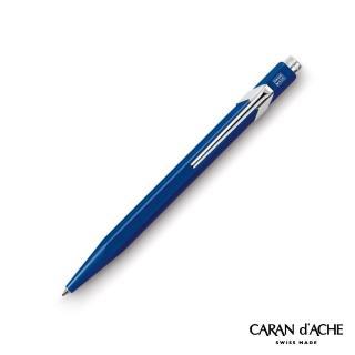 【CARAN d'ACHE】849 經典寶藍 原子筆(瑞士製)