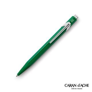 【CARAN d'ACHE】849 經典綠 原子筆(瑞士製)