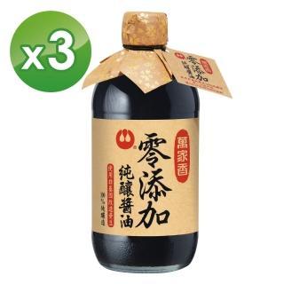 【萬家香】零添加純釀醬油(450ml)X3入