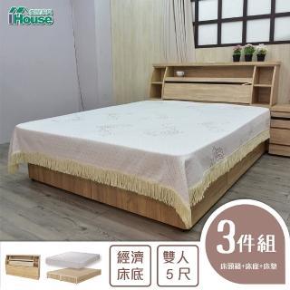 【IHouse】秋田日式收納房間組床頭箱+獨立筒+床底(雙人5尺)