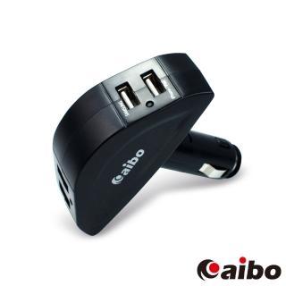 【aibo】AB434 USBx4埠 車用點菸器充電擴充座(4800mA)