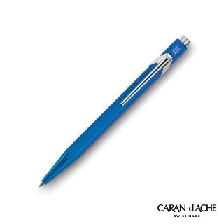 【CARAN d'ACHE】849 金屬藍 原子筆(瑞士製)