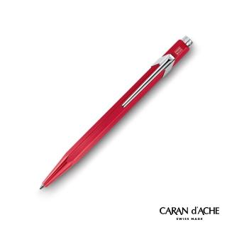 【CARAN d'ACHE】849 金屬紅 原子筆(瑞士製)
