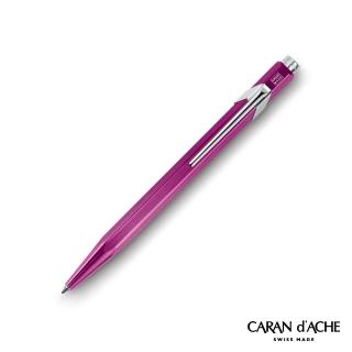 【CARAN d'ACHE】849 金屬紫 原子筆(瑞士製)