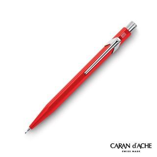 【CARAN d'ACHE】844 經典紅 自動鉛筆(瑞士製)