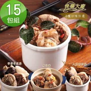 【快樂大廚】御品腿肉雞湯組15包組(8種口味任選)