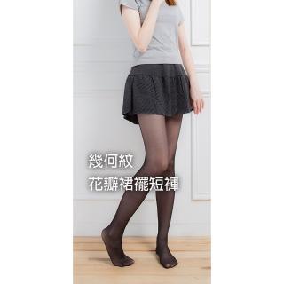 【5B2F 五餅二魚】幾何紋花瓣裙襬短褲(好彈力超舒適)