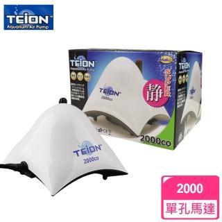 【TEION】日本強靜單孔微調馬達(2000型)