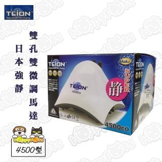 【TEION】日本強靜雙孔雙微調馬達(4500型)