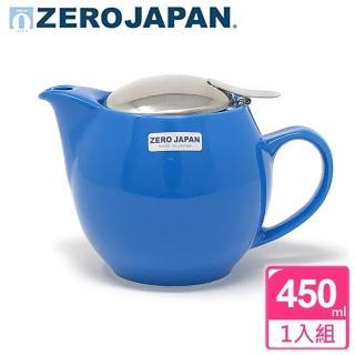 【ZERO JAPAN】典藏不鏽鋼蓋壺450cc(土耳其藍)