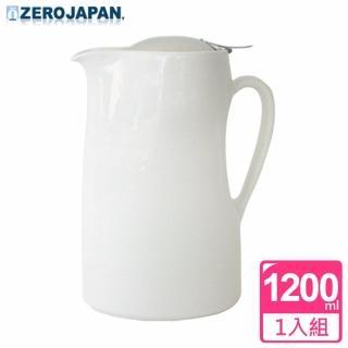 【ZERO JAPAN】時尚冷熱陶瓷壺1200cc(白色)