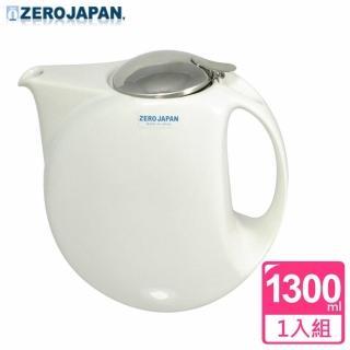 【ZERO JAPAN】月亮陶瓷不鏽鋼蓋壺1300cc(白色)
