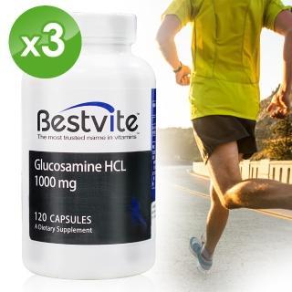 【美國BestVite】必賜力葡萄糖胺膠囊3瓶組(120顆*3瓶)