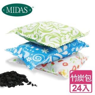 【MIDAS】吸濕除臭天然竹炭包-24入