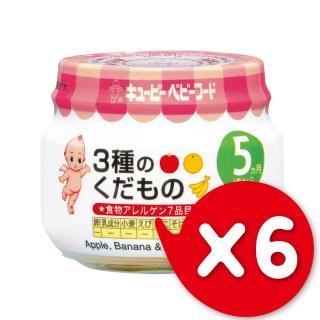 【日本KEWPIE】C-57三種水果泥(70gX6)