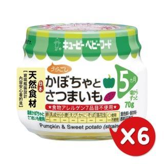 【日本KEWPIE】M-52南瓜紅薯泥(70gX6)