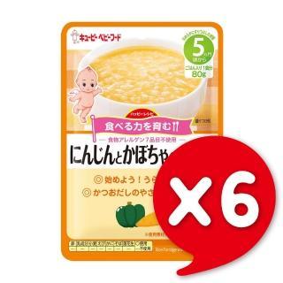 【日本KEWPIE】HA-1胡蘿蔔南瓜粥隨行包(80gX6)