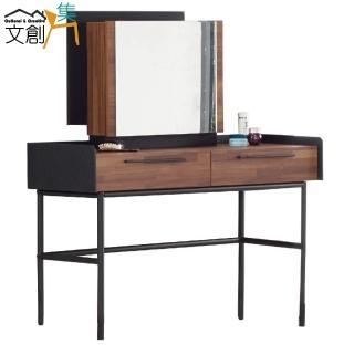 【文創集】諾亞時尚雙色4尺立鏡式化妝台(不含化妝椅)