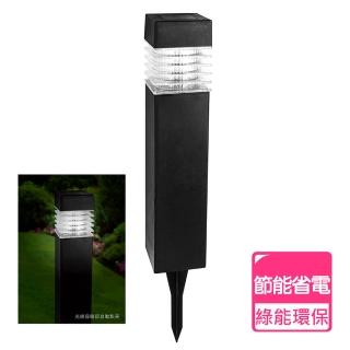 【KINYO】太陽能LED庭園燈(GL-816)
