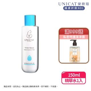 【變臉貓UNICAT】肌膚專科 水潤保濕精華水150ML(易敏肌也適用)