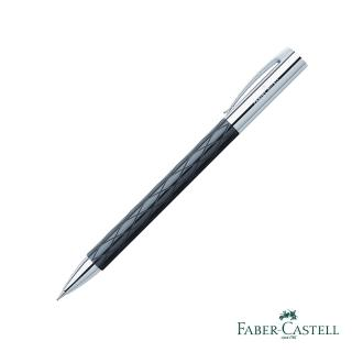 【Faber-Castell】AMBITION - 天然樹脂 旋轉鉛筆(原廠正貨)