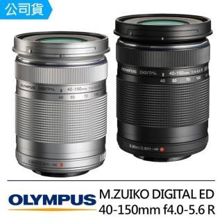【OLYMPUS】M.ZUIKO DIGITAL ED 40-150mm f4.0-5.6 R(公司貨)