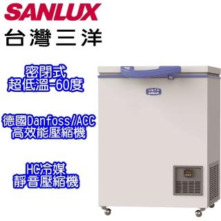 【台灣三洋 SANLUX】100公升超低溫冷凍櫃(TFS-100G)