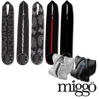 【miggo 米狗】二合一 彈性微單背帶(MW SR-CSC 50)